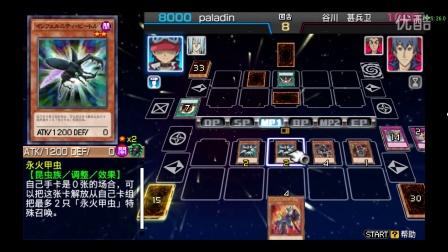 游戏王卡片力量鬼柳篇02 沉沦的太阳