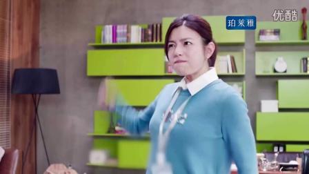 朱亚文陈妍希《北上广依然相信爱情》浙江卫视中国蓝剧场全国独播