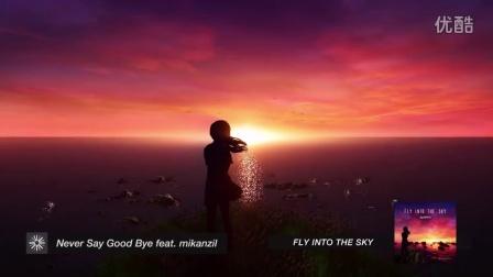 Scarfaith - FLY INTO THE SKY - Crossfade Trailer