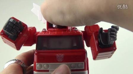 默默不然的变形金刚 MP33消防车