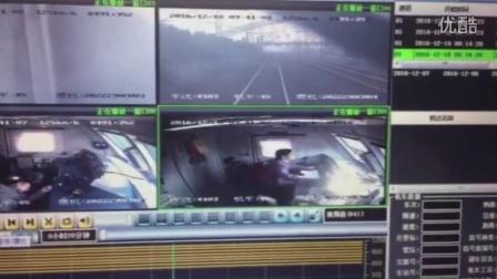12.10郑州局京广线X103次货运撞死作业人员铁路交通较大事故视频曝光(记录仪全程记录)
