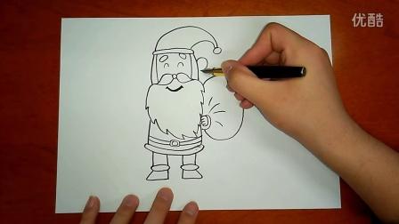 画圣诞老人很简单跟李老师学画画