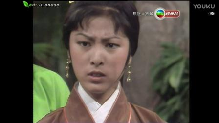 佳藝電視(佳視)片斷 09 (粵語無字幕)