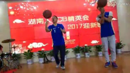 第二届年会(2016)TPS篮球队花式篮球SHOW
