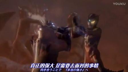 [星光璀璨之时 制作]赛罗奥特曼英雄传 主题曲OP《GO AHEAD〜すすめ!ウルトラマンゼロ〜》 歌词制作