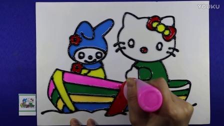 亲子游戏 哈喽kitty胶画 小兔子 hello kitty 帆船 小猪佩奇