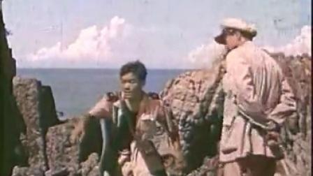 经典老电影《无名岛 》清晰完整版