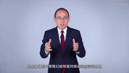 SOHO中国董事长潘石屹年会致词