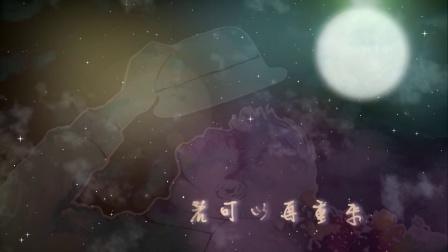 [Official Lyrics] 罗文裕 Wing - 今晚没有月亮