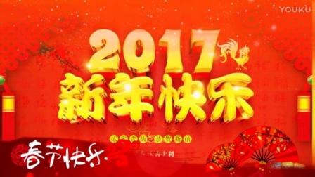 ★夜落——的【新年快乐】钟声响起新年快乐★