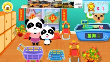 宝宝巴士299 宝宝超市宝宝幼儿园2宝宝学形状超级飞侠2 超级飞侠变形玩具 超级飞侠变形警车珀利小猪佩奇玩具视频
