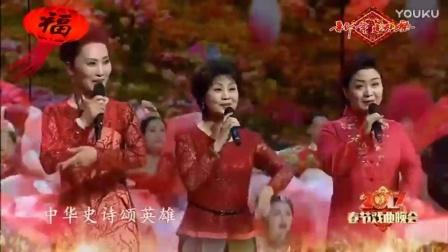 戏歌《万紫千红总是春》李军 张萍 陈俊杰 胡旋等演唱