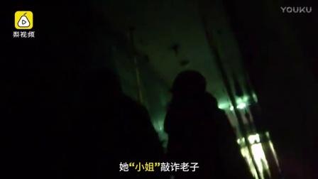 实拍郑州站:拉客大妈和羞羞的旅馆