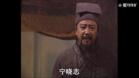 《水浒传》智多星吴用 宁晓志