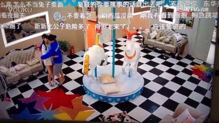 【十】9.20 周晨晞与姜梓新甜蜜拥抱