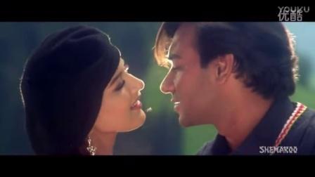 Kuch Tum Behko - Diljale  - Ajay Devgan - Sonali Bendre