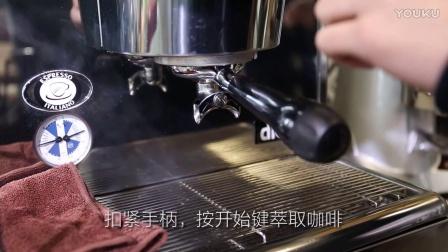 家里的咖啡馆-双份意式浓缩咖啡