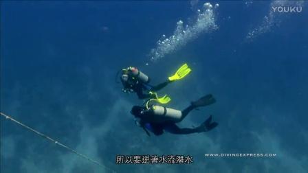开放水域潜水员教程 第三单元 理论 II
