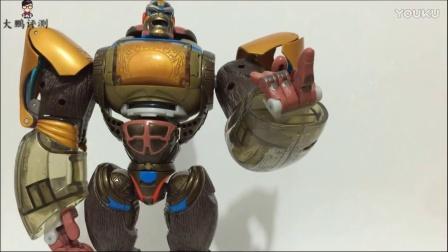123 [大鹏评测]超能勇士 猛兽侠 空袭猩猩队长 对比国产星源猩猩