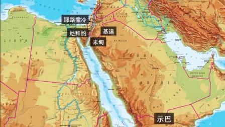 圣经简报站:以赛亚书59-60章