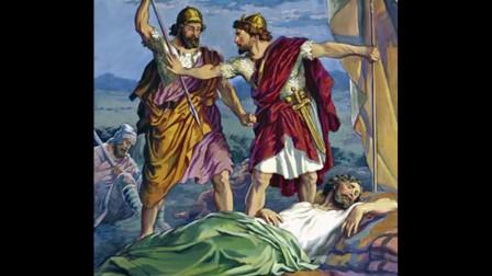 圣经简报站:撒母耳记上25-26章