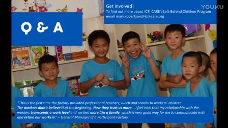 (英语)ICTI CARE网络研讨会:改善中国留守儿童情況的供应链方案