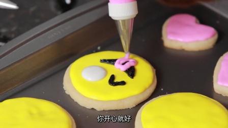 表情包也能做蛋糕?跟着国外的烘培大神一起DIY可爱美味的创意料理吧