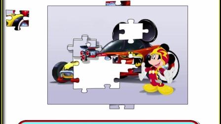 米奇妙妙屋系列游戏之米老鼠赛车拼图小主公解说