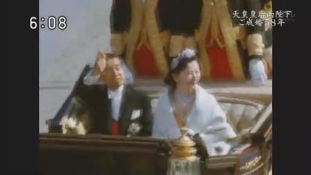 【皇室日記】天皇皇后両陛下ご成婚58年 20170409