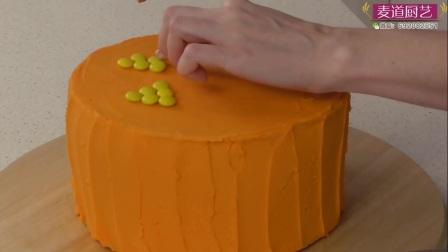 万圣节南瓜创意蛋糕制作过程,搭配彩色糖果,惊喜与美味并存!