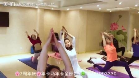 舞韵瑜伽娜娜老师-凉凉-河南省新乡市梵歌舞韵瑜伽培训学校