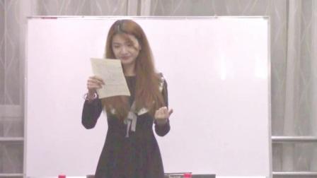【公开课】辽阳艺旺钢琴培训学校  长笛教师张以萌