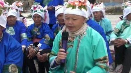 广南县壮族山歌西洛壮歌逗笑对唱