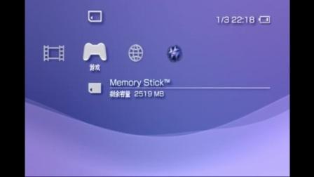 视频采集卡测试之PSP游戏 480P