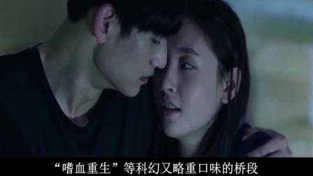 重拾初恋 回味最纯真的爱情故事 韩国电影