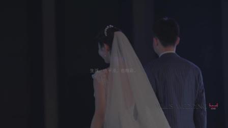 【平淡之味】主持人刘迪相亲题材婚礼作品