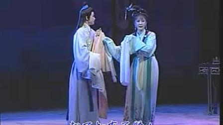 越剧《花中君子·七年日月万重恩》唐晓羚 张宇峰