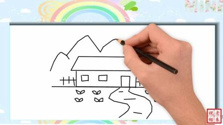 简笔画学习   农家小院怎么画