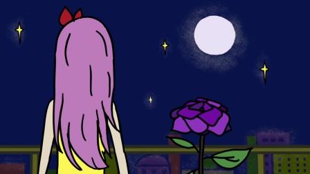 紫玫瑰(he Purple Rose)-纽约大学电影学院动画短片