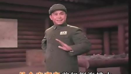 现代京剧《奇袭白虎团》选段 趁夜晚出奇兵突破防线 方荣翔演唱