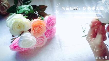 伊袭手工屋皱纹纸玫瑰花制作