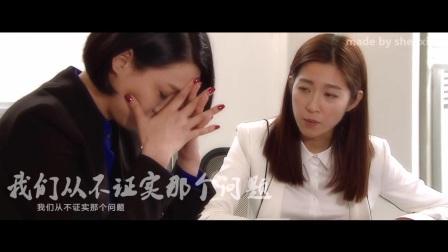 【顾成勋X林书榆】成书MV-是非题