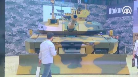 2017 IDEF 阿勒泰AHT城市作战主战坦克