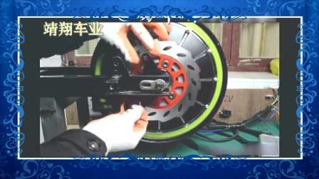 电动车后轮碟刹改装就如此简单
