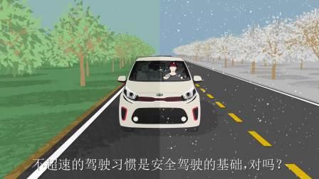 在打滑的马路上,请使用发动机制动!