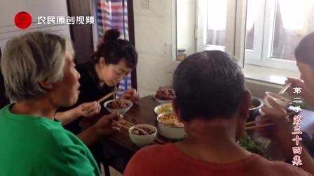 农民王小:东北农村顿顿离不开这一小碗