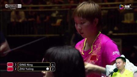 2017世乒赛:朱雨玲