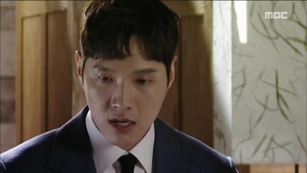MBC 周末剧小偷小偷先生10集预告6月11日周日晚九点播出