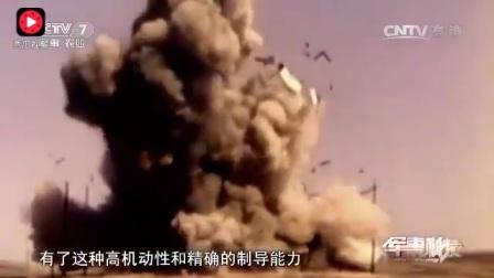 美国战斧导弹飞行高度才7米,精度高能从烟筒进!