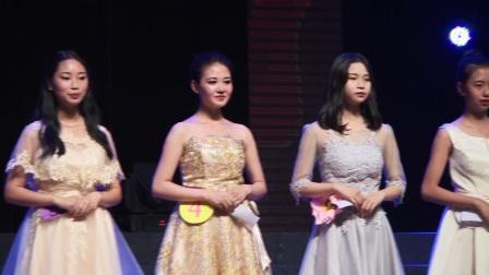 遂宁市职业技术学校2017年金话筒主持人大赛决赛